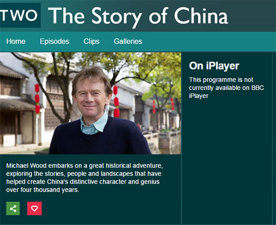 Story of China, BBC documentary by Michael Woods