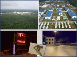 West Siberia, Salym Petroleum Development